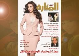 شيما هلالي: سعيدة بأغنياتي المصرية