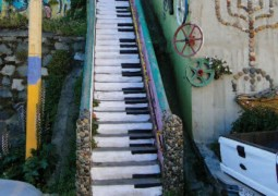 سلالم البيانو
