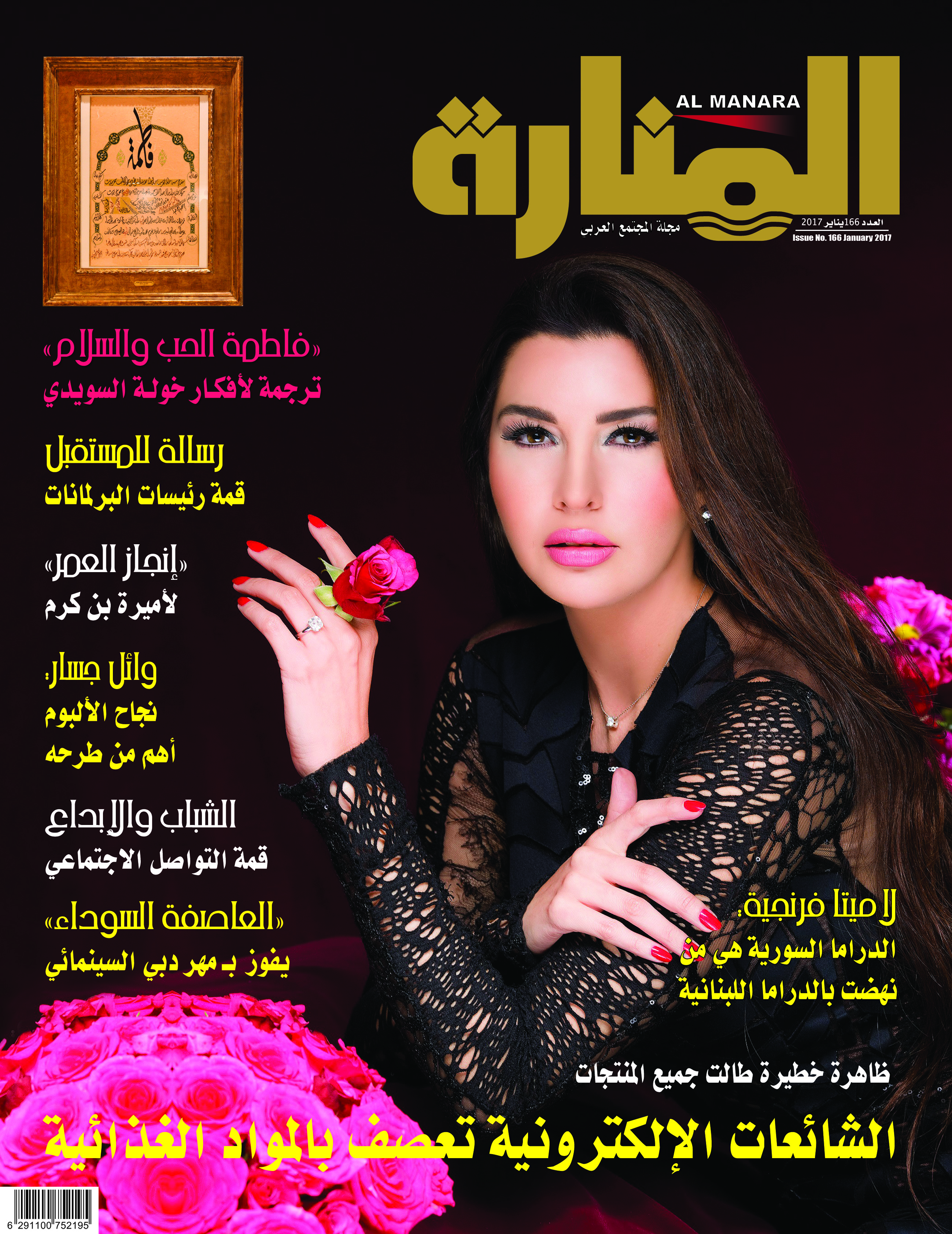 cover-166