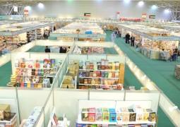 اليونان ضيف شرف في معرض الكتاب الدولي  في الرياض..