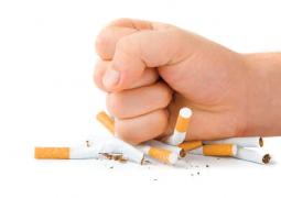 الإقلاع عن التدخين خلال ستة أشهر