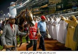 محمد بن راشد يحضر بطولة كأس دبي العالمي لسباق الخيل