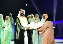 رئيس الدولة يمنح وسام الشيخ زايد لسمو الشيخة فاطمة بنت مبارك