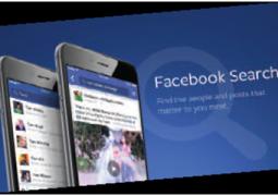 موقع لإعادة استخدام البحث عن الأصدقاء في فيس بوك
