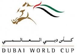 كأس دبي العالمي  Dubai World Cup