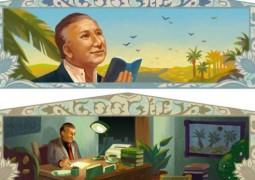 جوجل يحتفل بذكرى ميلاد نزار قباني