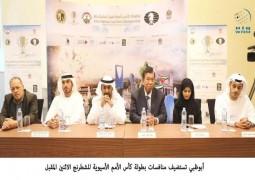 أبوظبي تستضيف منافسات بطولة كأس الأمم الأسيوية للشطرنج الاثنين المقبل.