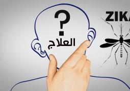 الصحة العالمية: الشرق الأوسط خالٍ من زيكا بعد اتخاذه إجراءات احترازية