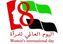 الثامن من آذار يوماً عالمياً في الامارات العربية المتحدة
