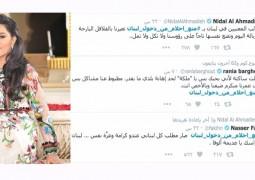 """حرب هاشتاغات..أحلام """"تستخّف"""" بالشعب اللبناني والاخير يطالب بمنعها من دخول اراضيه!!"""