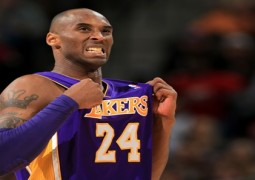Kobe Bryant Offers Fans Chance to Win Front-Row Tickets to His Final Game!