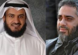 مشاري العفاسي يعلن عودة فضل شاكر!