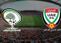الإمارات وفلسطين في التصفيات المزدوجة لكأس أسيا ومونديال روسيا