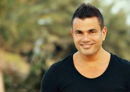 عمرو دياب غير موجود على اليوتيوب