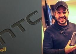 محمد حماقي الوجه الإعلاني لشركة HTC