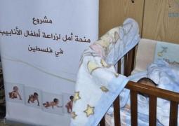 """بتوجيهات رئيس الدولة ومحمد بن زايد ..مشروع علاج العقم في فلسطين بتمويل """"خليفة الانسانية"""" يعيد الامل للعائلات المحرومة من الانجاب."""