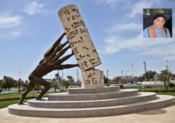 جوجل يحتفل بذكرى ميلاد النحات العراقي محمد غني حكمت