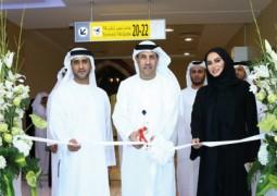 افتتاح مكتبة بلغات عدة في مطار أبوظبي الدولي