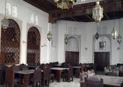 تستعد المغرب لافتتاح أقدم مكتبة بالعالم