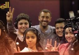 كاظم الساهر وأطفال ذا فويس كيدز في أغنية جديدة