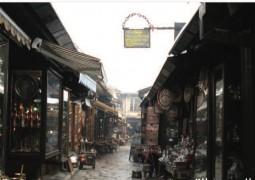 المدينة القديمة »باش تشارشيا«