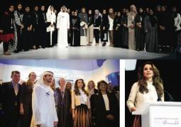 كرم نجاحات المرأة العربية وإنجازاتها