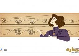جوجل يحتفل بالذكرى 162 لميلاد هيرثا ماركس أيرتون المهندسة وعالمة الرياضيات الإنجليزية