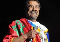 الشاب خالد يمنح رسمياً الجنسية المغربية