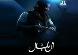 """مسلسل """" الطبّال """" لأمير كرارة يجسّد واقع التطبيل في المجتمع العربي"""