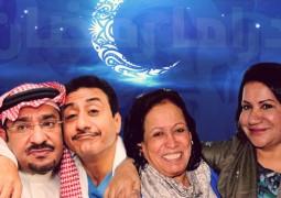 الدراما الخليجية تتألق بـ41 عملاً قليل من الكوميديا كثير من الدراما في مسلسلات رمضان 2016