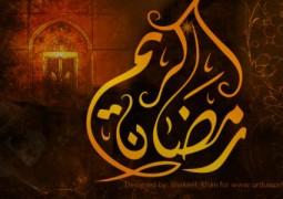 دليل مسلسلات رمضان 2016 من موقع المنارة