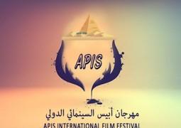 انطلاق مهرجان أيبس للأفلام القصيرة