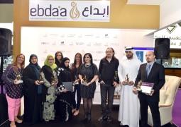 بالصور جوائز اللجنة المنظمة لجائزة ابداع لمصممي المجوهرات في الامارات