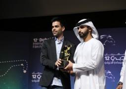 «مهرجان دبي السينمائي الدولي» يفتح باب المشاركة في مسابقة المهر 2016