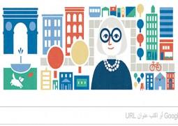 جوجل يحتفل بالذكرى الـ100   لميلاد جاين جاكوبز