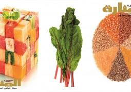 أطعمة تساعد على الوقاية من مرض السكري