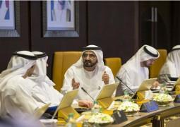 """الشيخ محمد بن راشد آل مكتوم  يطلق حملة """"أسرتنا متماسكة 2021"""""""