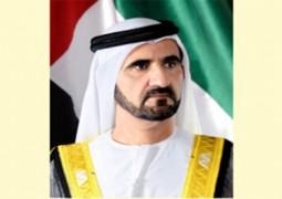 """محمد بن راشد يشهد تخريج الدفعة الأولى لدبلوم """"خبير الابتكار الحكومي""""."""