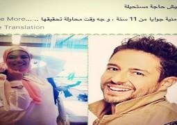 محمد حماقي يفاجئ احدى معجباته