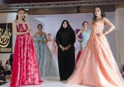 المصممة منى المنصوري تنظم مهرجان دولي للموضة بشرم الشيخ