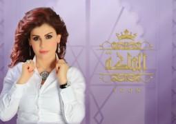 سمير غانم يدعم المتسابقة المصرية ريم التوني في برنامج «الملكة»