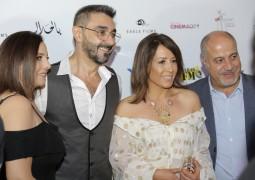 """إنطلاقة جماهيريّة لـ""""بالحلال"""" في بيروت بحضور نجوم الفيلم"""
