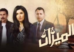 طلاق غادة عادل وباسل خياط في ثامن حلقات «الميزان»
