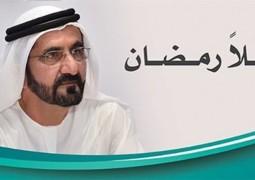 صاحب السمو الشيخ محمد بن راشد آل مكتوم يكتب قصيدة في رمضان المبارك