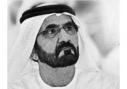 محمد بن راشد يصدر مرسوما بإنشاء جائزة حمدان بن محمد للابتكار في إدارة المشاريع