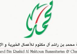 """خيرية محمد بن راشد تقدم افطارات جماعية لـ""""8222 """" صائما في لبنان خلال رمضان ."""