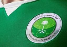 المنتخب السعودي يستعد لبطولة كرة القدم الخليجية