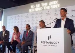 كريستيانو  رونالدو يفتتح أول فندق باسمه .