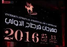 انطلاق مهرجان قرطاج الدولي في تونس