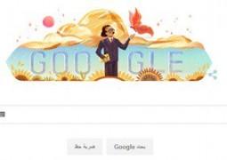 أنسى الحاج.. جوجل يحتفل بـ79 عاما على ميلاده.. تعرف عليه
